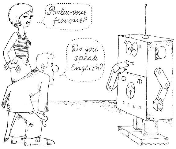 Внутренний язык машины