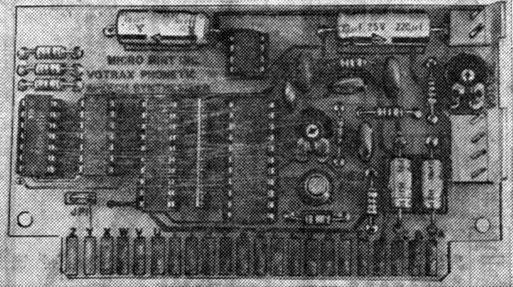 синтезатора Свит токер