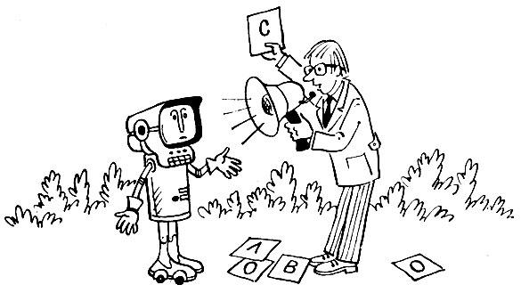 краткое знакомство с компьютером